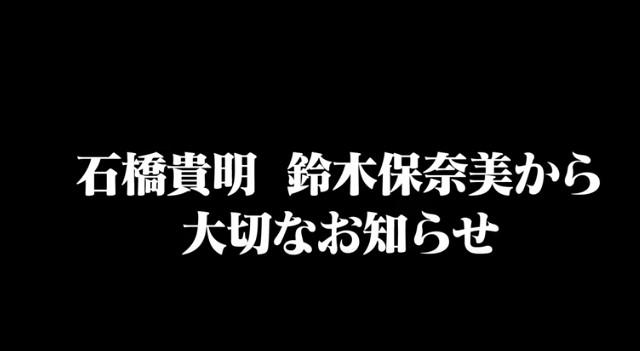 Ishibashi takaaki rikon